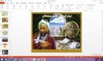 دانلود پاورپوینت پیشرفت های علمی مسلمانان درس 9 مطالعات اجتماعی پایه ششم